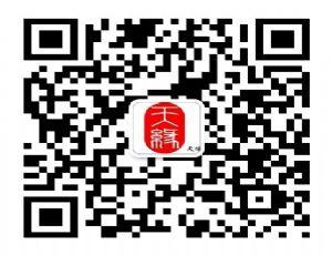 锦华园6+跃东多层住宅